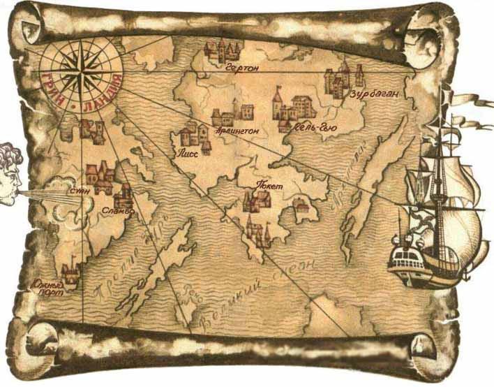 130 лет Грину: биография, афиша мероприятий в Федосии